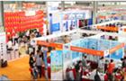 武汉市梅宇仪器与您相约2018广州国际水展
