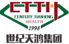 第七届国际康复医学工程大会将在上海举行