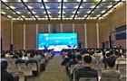 北京易科泰公司应邀参加第五届地球系统科学大会