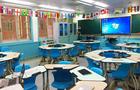广州越秀外国语学校  天智实业工程案例