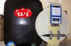 东西仪便携式电测水位计