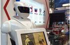智能佳解析智能机器人的三个重要穴位