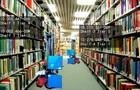 图书馆机器人能够报告放错位置的书籍