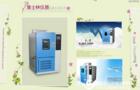 低温恒温恒湿箱压缩机的排气压力取决于什么