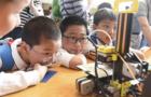 国家重点实验室向中小学生开放 引来阵阵惊呼