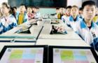 上课更轻松 未来教育投影该有什么能力?