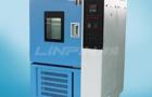 不同型号的高低温试验箱价格为什么差异这么大