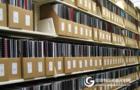 档案书刊扫描仪高校档案电子化高科技