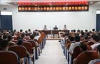 滁州举办第三届中小学教师多媒体课堂教学技能竞赛