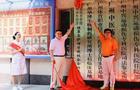 因为特色 所以特别——广州涉外学院康复医学院坚持创新促发展