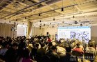 第四届校长论坛于启行北京体验中心举行