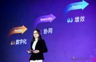 瑞思教育CEO王励弘:四个准则、五大升级打造瑞思素质教育新生态