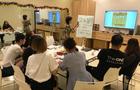 """彩跃未来""""美术+教育利润倍增计划""""会议即将在济南举行"""