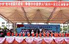 """我与祖国共成长:滨城区清怡小学""""特色""""六一"""