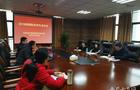 合肥幼儿师范高等专科学校开展国际班学生线上座谈