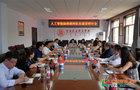"""河北民族師范學院召開""""人工智能助推教師隊伍建設""""主題研討會"""
