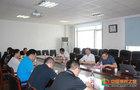 东北大学副校长徐峰参加材料科学与工程学院党政联席会