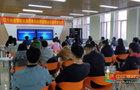 遼寧科技學院技術創新創業輔修專業開班儀式及人才培養方案論證會圓滿結束