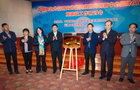 中國周邊外交研究省部共建協同創新中心在云南大學揭牌