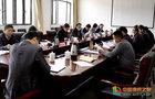 景德镇学院召开专题会议研究2020年春季开学疫情期间工作方案