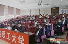 大连理工大学召开党委常委(扩大)会议 研究部署返校复学工作