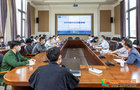 浙江海洋大学召开2020届毕业生座谈会