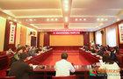 西安文理学院召开第一批优秀青年教师干部挂职工作会