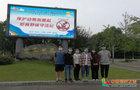 成都师范学院第二批师范生赴凉山开展2020年春季扶贫支教
