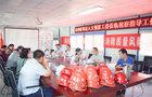 蚌埠市人大预算工委调研指导蚌埠学院专项债券项目进展情况