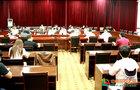 临沂大学举行新文科建设研讨会
