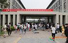 安徽科技学院2020年专升本招生考试工作平稳有序