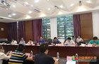 东莞理工学院组织召开2020年国家一流专业申报材料汇报会