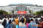 昆明学院举行2020级新生开学典礼