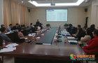 桂林医学院召开2019年二级学院教学改革特色项目汇报会