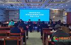 豫章师范学院领导出席关于新型冠状病毒感染的肺炎疫情防控工作第五次专题调度会