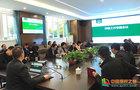 四川旅游学院召开评估建设工作专题会议