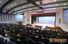 """东北大学主办的""""东北亚区域经济合作与东北振兴""""国际论坛举行"""