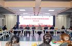 陇东学院举办甘南州小学数学教师培训班