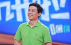 李彥宏用AI 為教育插上夢的翅膀