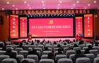 张掖市教育系统举办十九届五中全会精神宣讲报告会