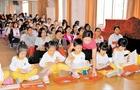 蓬江幼儿园开展见习教学观摩活动