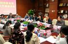 深圳学前教育现状调研组召开市人大代表座谈会