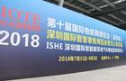 """IOTE2018 锐捷""""五大智慧场景""""展现物联网魅力"""