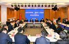 宝鸡文理学院与宝鸡市渭滨区人民政府签署校地合作协议