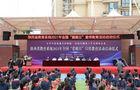 """陕西省教育系统2021年全国""""爱眼日""""宣教活动启动"""