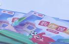 掌门1对1获中国教育电视台跟踪报道,高品质在线课程奥秘揭晓
