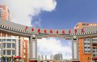 广西建设职业技术学院  北京知感科技