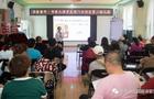 北京阅读季书香童年 书香大课堂走进门头沟第二幼儿园