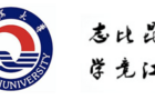 """青海大学:高原上的智慧校园 锐捷""""极简之美""""华丽绽放"""