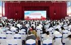 2021年江西省职业教育活动周暨南昌市职业教育活动月在南昌启动